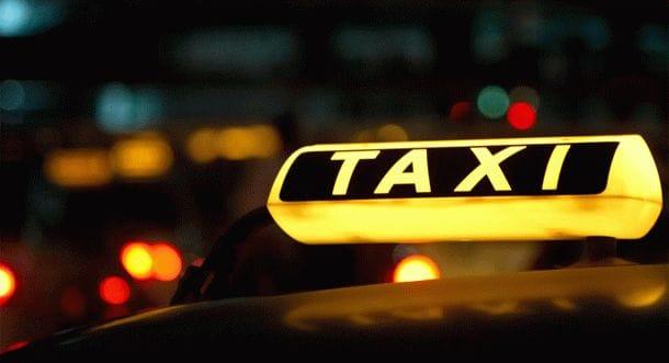 Реклама такси