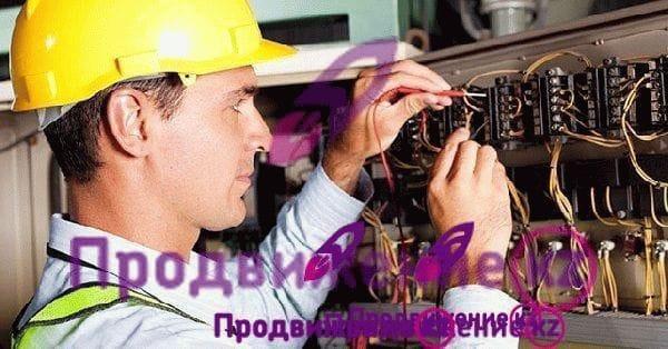 Реклама услуг электрика