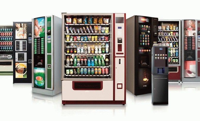 Реклама продажи торговых автоматов