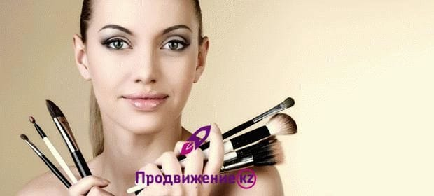 Реклама профессиональной школы Make-up'а