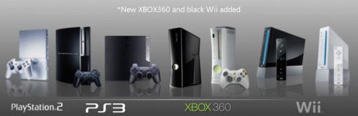 Реклама игровых консолей