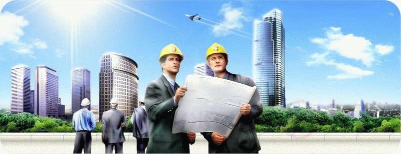 Настройка рекламы для строительных компании