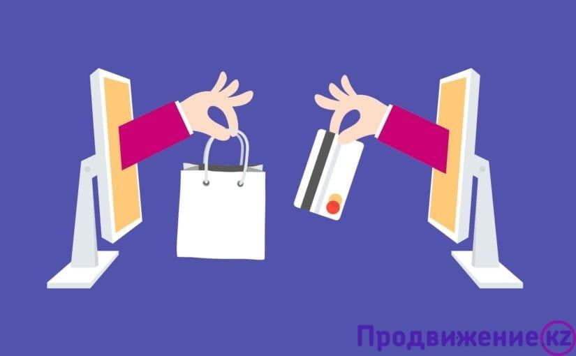Продвижение интернет-магазина. Реклама магазина.