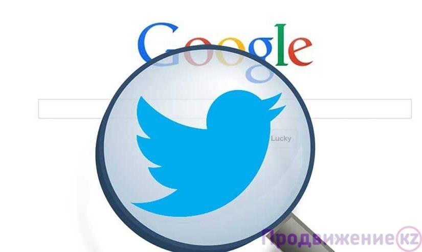 Google твиты