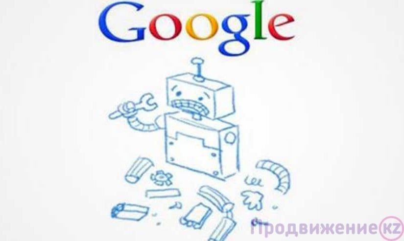 Неполадки в Google
