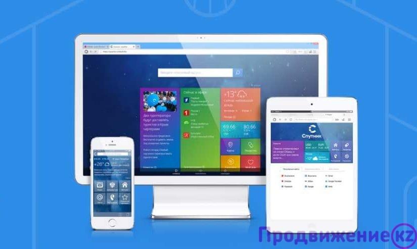 Компания Спутник в конкурентной борьбе с Google, чей браузер займет более крепкие позиции?