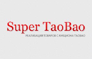 Supertaobao
