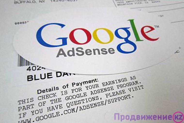 Работаете с Google AdSense? Вступили в силу новые ограничения