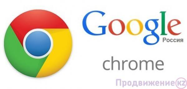 Загрузи Chrome и выбери поисковик!