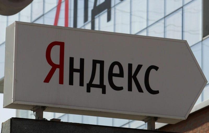 Выдача актуальной информации без перехода на сайт в мобильном Яндексе