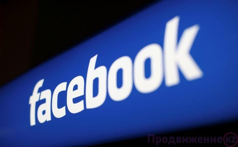Опросники от Facebook: узнай, чего хочет потребитель?