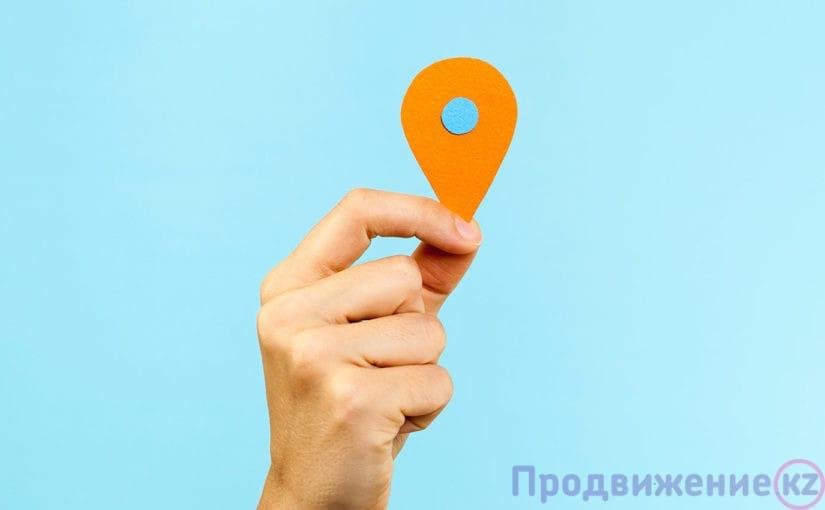 От Google не скроешься: геолокация работает везде
