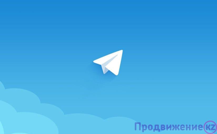 Telegram: от правильности написания программы зависит безопасность компьютера