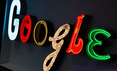 Новые сервисы Google: существенная помощь для разработчиков сайта