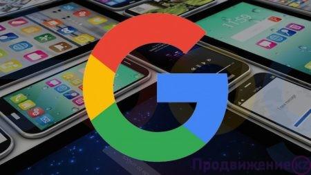 Каким образом мошенники избавляются от сайтов-конкурентов в Google?