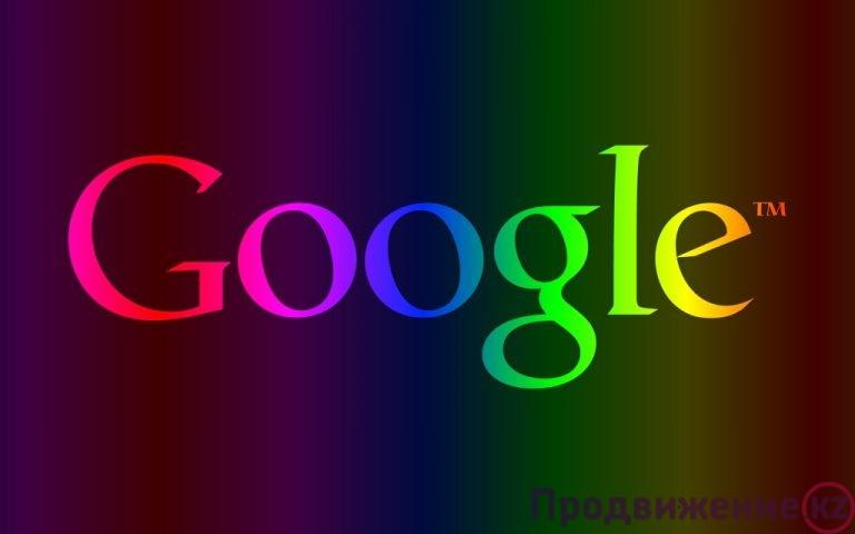 Google  помогает найти актуальные ответы