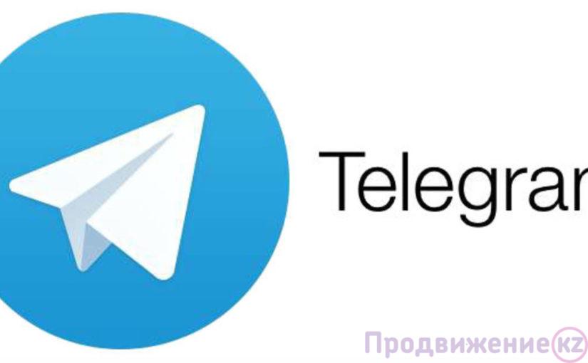 Судьба Telegram: ждать блокировки или дальнейшего развития?