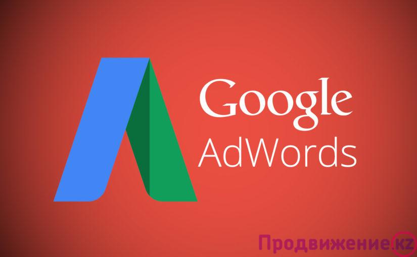Планировщик ключевых слов: как пользоваться новой функцией Google Adwords