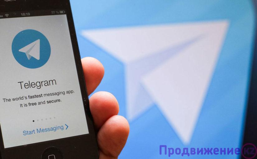 Что последует за блокировкой Telegram?