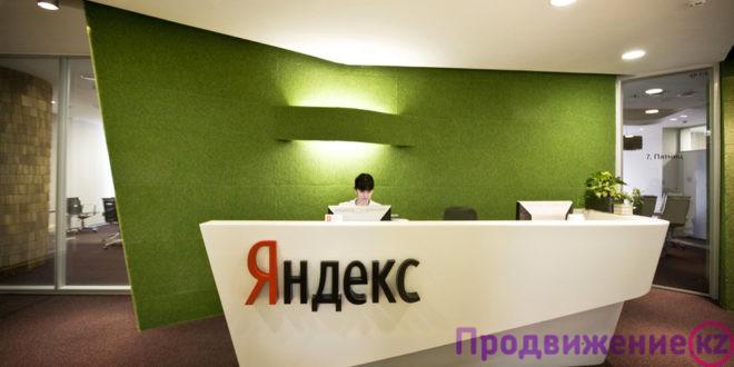 Запущена бета-версия услуги KeywordBids в Яндекс.Директе