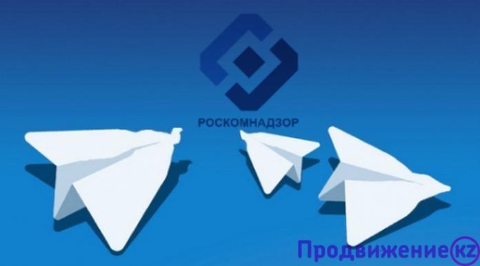 Telegram помогает пользователям оспаривать блокировку своих сайтов