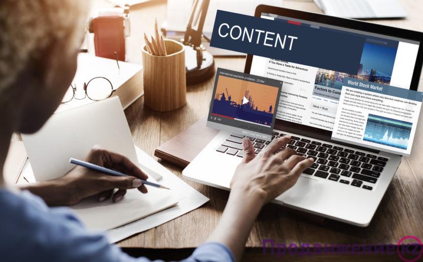 Новый контент без участия сео-специалистов