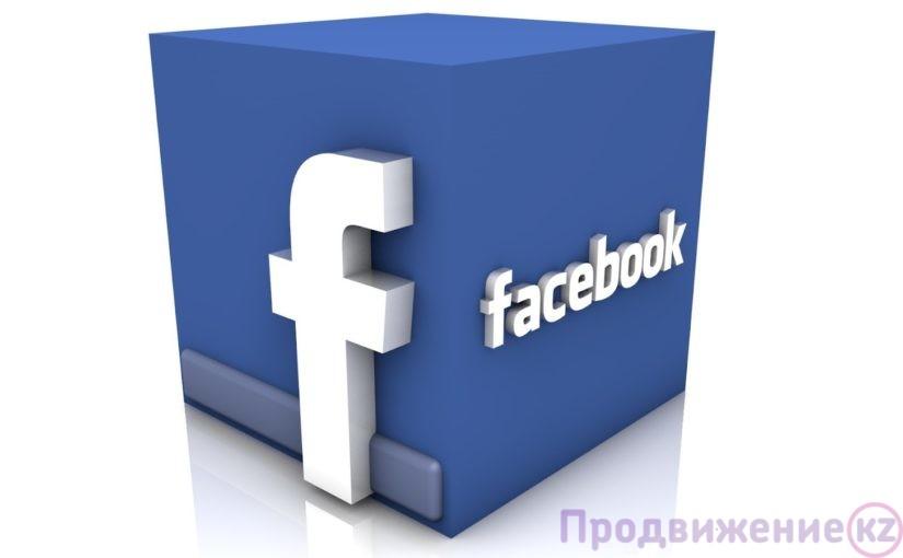 Facebook обеспечивает доступ к интернету для развивающихся стран