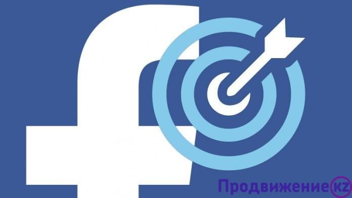 Реклама криптовалют разрешена в Facebook