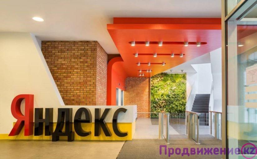 Яндекс: в сниппетах стал отображаться рейтинг компаний