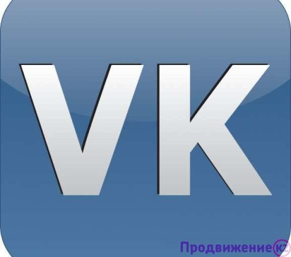 Страницы Вконтакте станут приватными