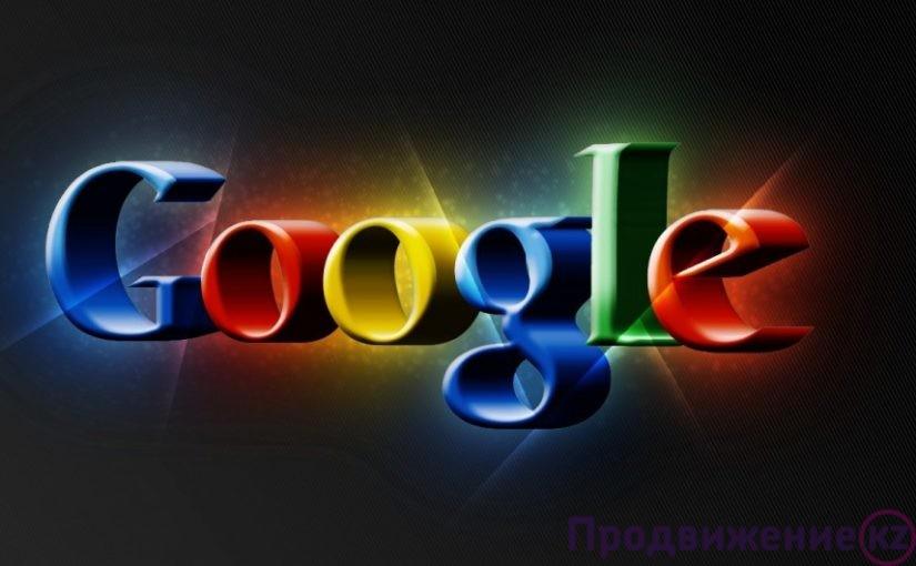 Google ищет альтернативу URL