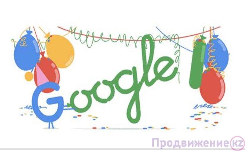 Возможности Google расширят – поисковик становится более «мобильным»