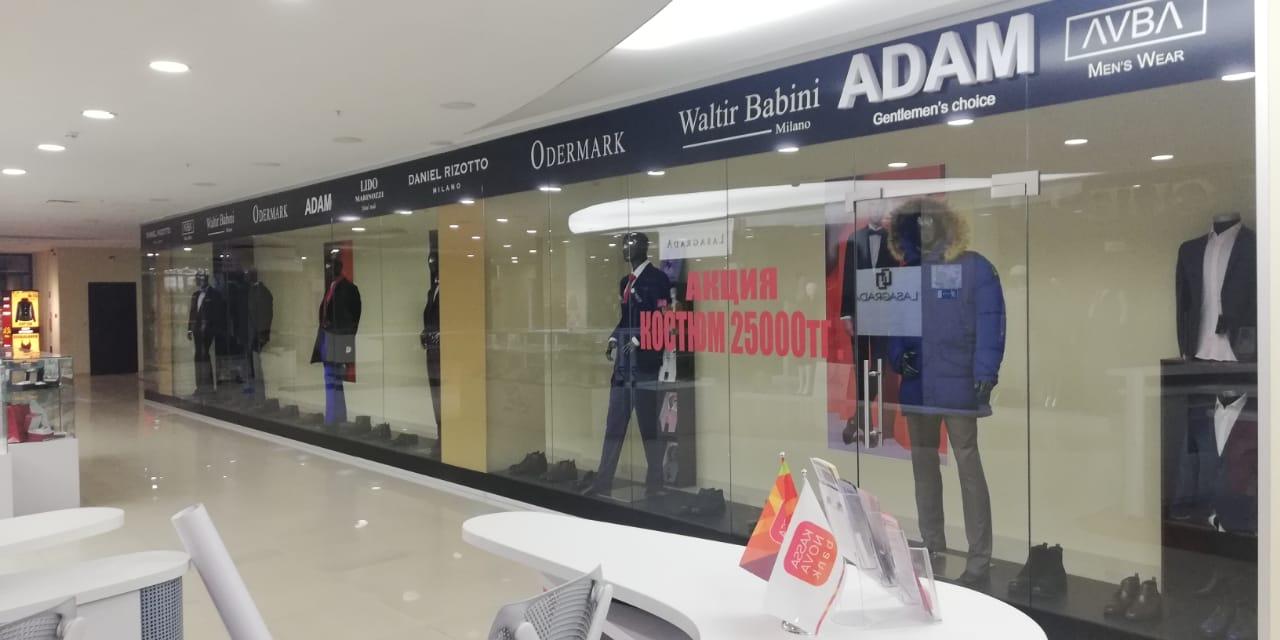 Оформление фризов магазинов