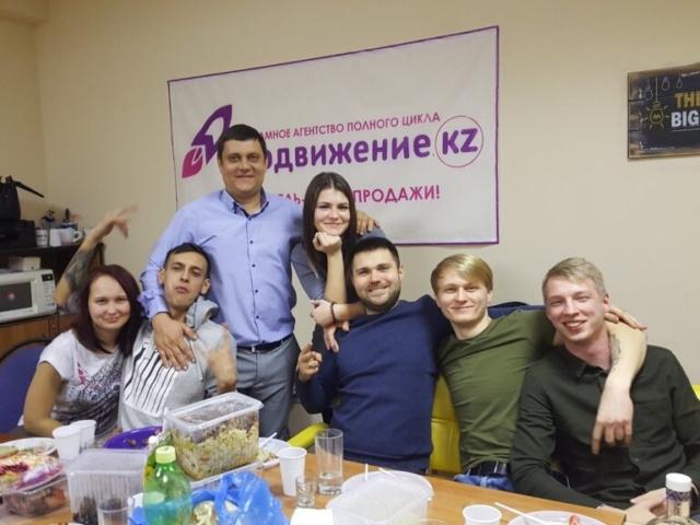 Продвижение.kz